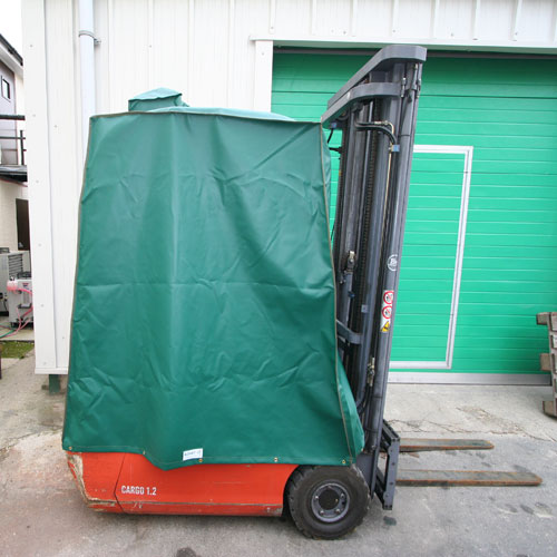 Waterproof Forklift Cover